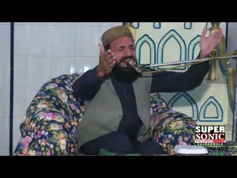 Qari Safiullah Butt 2018 Naat