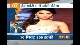 News 100 | 9th August, 2017