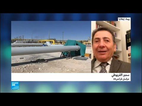 العرب اليوم - شاهد:  أدلة على تورّط شركة إيطالية بدفع رشاوى للحصول على عقود في الجزائر