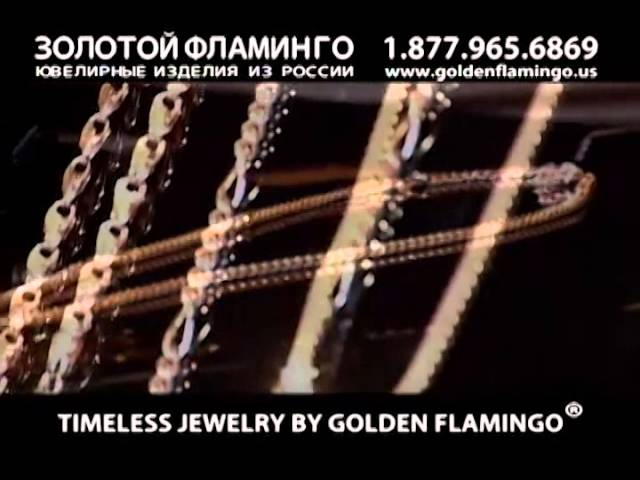 Double Rombo-link Chain, Width 2.3mm. Diamond-cut Solid 585 (14kt) Rose Gold. Video Thumbnail
