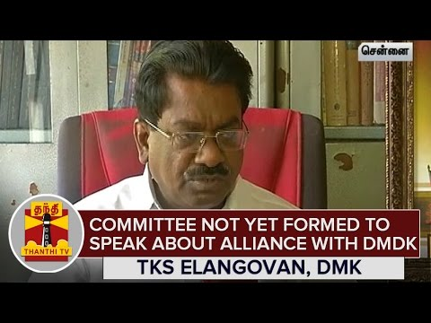 Committee-not-yet-formed-to-speak-about-Alliance-with-DMDK--T-K-S-Elangovan-09-03-2016