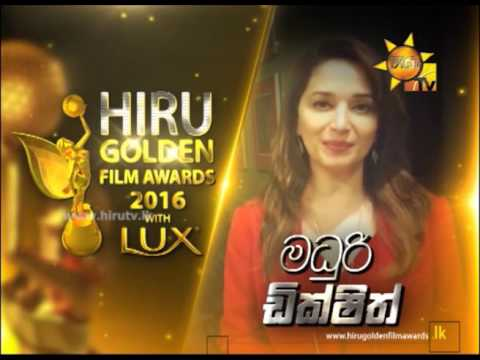 Hiru golden film awards 2016 with lux