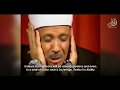 Best Quran Recitation   The Month Of Ramadan   Heart Soothing By Abdul Basit Abdul Samad