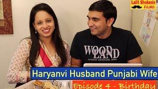 Video Haryanvi Husband Punjabi Wife  | Episode_4 - Birthday | MP3, 3GP, MP4, WEBM, AVI, FLV Maret 2018