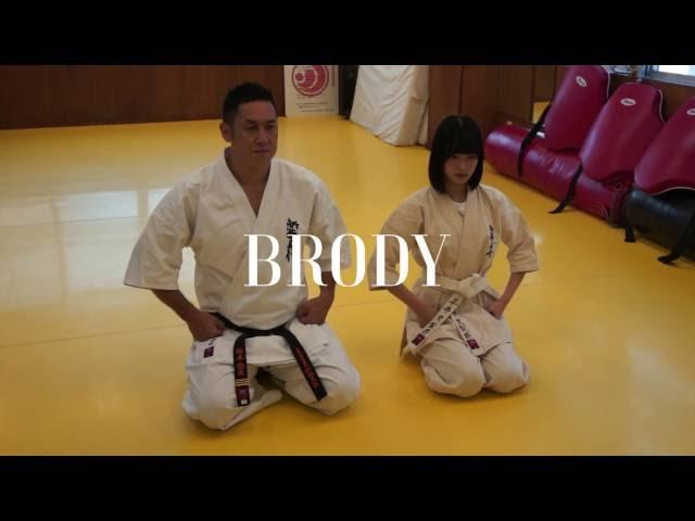 欅坂46 平手友梨奈 「BRODY10月号」道のすゝめ 武ノ章空手編 メインキング