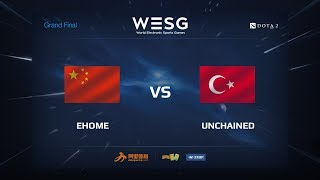 Ehome против Unchained, WESG 2017 Grand Final