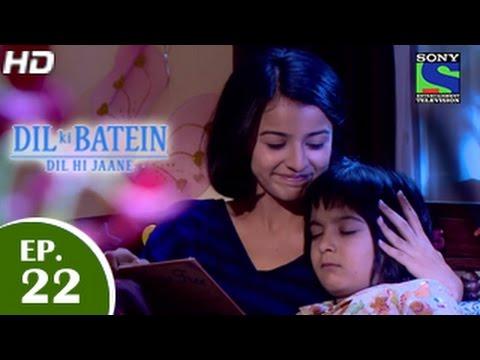 Dil Ki Baatein Dil Hi Jaane [Precap Promo] 720p 30