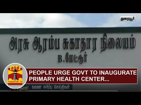 People-urge-govt-to-inaugurate-Primary-Health-Center-built-an-year-Ago-Thanthi-TV