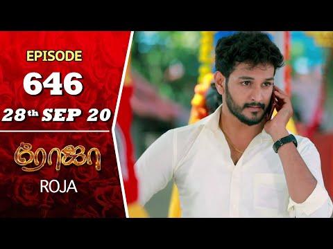 ROJA Serial | Episode 646 | 28th Sept 2020 | Priyanka | SibbuSuryan | SunTV Serial |Saregama TVShows