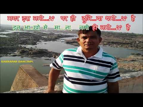 Video Tera Saath Hai To Muze Kya Kami Hai.......Karaoke.....तेरा साथ है तो, मुझेक्या कमी है download in MP3, 3GP, MP4, WEBM, AVI, FLV January 2017