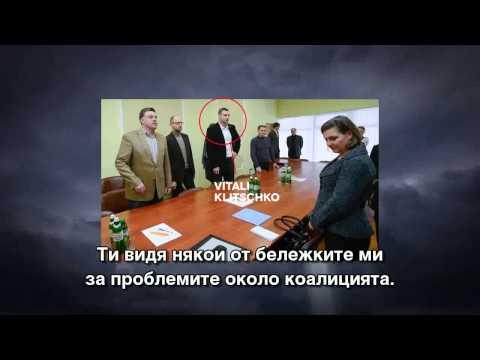 Какво не ви казват медиите за украинската криза (видео)