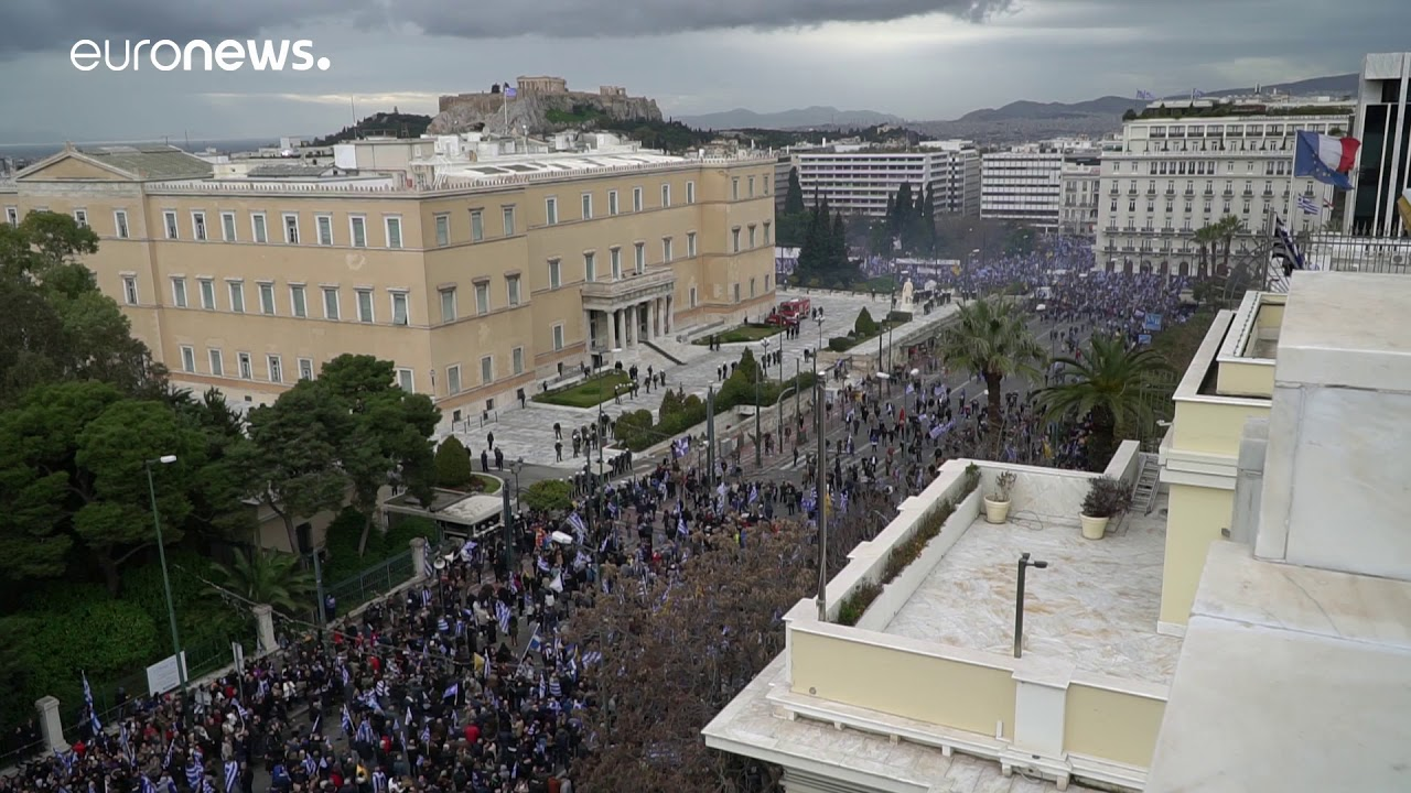 'Ενταση και επεισόδια στο συλλαλητήριο για τη Μακεδονία