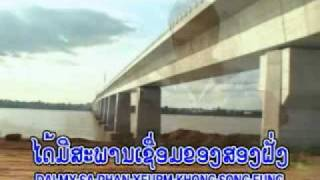 Video Bounkhum Sitthideth--Sao Mukdahan MP3, 3GP, MP4, WEBM, AVI, FLV Agustus 2018