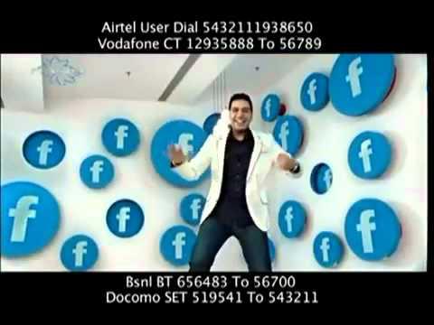 Video Rati Ohdi Photo Dekhi Facebook Te Main sargodha 117sb.flv download in MP3, 3GP, MP4, WEBM, AVI, FLV January 2017