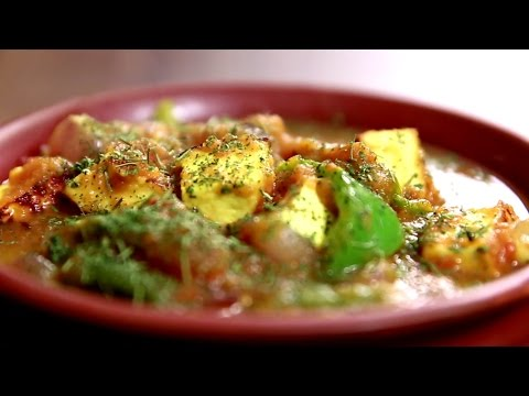 Paneer Do Pyaza – Restaurant Style Recipe | The Bombay Chef – Varun Inamdar