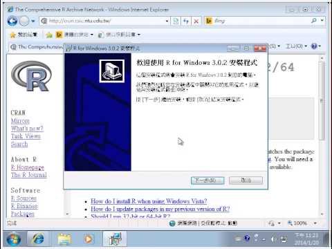 在Windows上安裝R