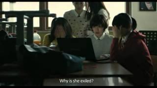 Nonton Han Gong Ju Trailer   2014 La Film Fest Film Subtitle Indonesia Streaming Movie Download