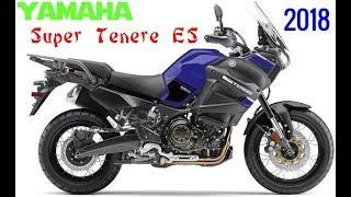 4. NEW 2018 Yamaha Super Tenere ES