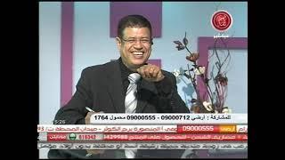 مرض السكر القدم السكرى د مصطفى الشال و أحمد يوسف 1