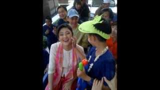Happy Birthday Yingluck Shinawatra
