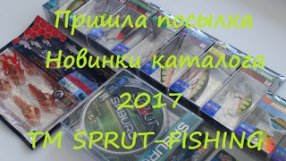 Новинки каталога 2017. TM SPRUT-FISHING