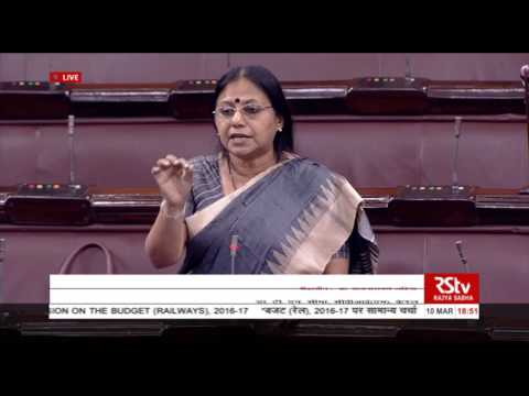 Dr.T.N Seema's comments on the discussion on The Budget (Railways) 2016-17