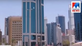 Fexi work permit going to implement in Bahrain The official YouTube channel for Manorama News. Subscribe us to watch the...
