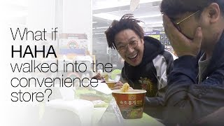 Video What if Haha walked into the convenience store? ENG SUB • dingo kdrama MP3, 3GP, MP4, WEBM, AVI, FLV April 2019