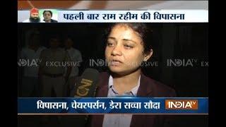 Watch: IndiaTv's 'Super Exclusive' interview with Vipassana, chairperson of Dera Sacha Sauda
