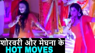 Full on dance, celebrations and masti in Ek Shringaar-Swabhiman #celebs #stars #entertainmentSUBSCRIBE OUR CHANNEL FOR REGULAR UPDATES: http://www.youtube.com/subscription_center?add_user=GetinfotainmentLike us on Facebook:www.facebook.com/FirstFrameFilmsFollow us on Twitter:www.twitter.com/FirstFrameFilms
