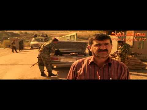 بيكاس فيلم كردي عراقي