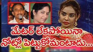 Video No Matter For Appa Rao Vakada, But He Want Teenage Girls: Artist Srivani | Mahaa Entertainment MP3, 3GP, MP4, WEBM, AVI, FLV Juli 2018