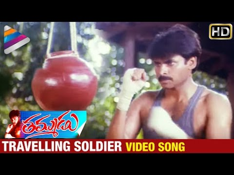 Video Thammudu Movieᴴᴰ Video Songs - Travelling Soldier Song - Pawan Kalyan, Preeti Jhangiani download in MP3, 3GP, MP4, WEBM, AVI, FLV January 2017