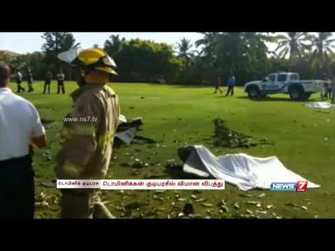 Dominican Republic plane crash kills seven
