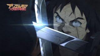アニメ「アンゴルモア元寇合戦記」PV元寇をテーマにしたマンガが原作