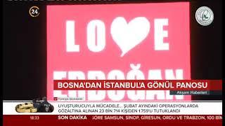 Love Erdoğan- 24 Tv