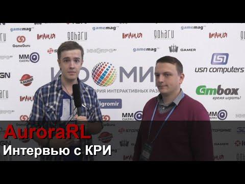 AuroraRL - Интервью с КРИ