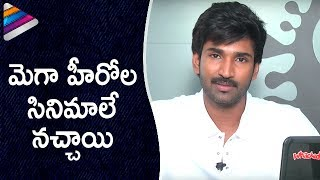 Aadhi Pinisetty about Mega Heroes Movies in a latest interview on Telugu Filmnagar about Ninnu Kori latest 2017 movie ft. Nani, Nivetha Thomas and Aadhi Pinisetty. Music by Gopi Sundar and Directed by Shiva Nirvana. Produced by DVV Danayya on DVV Entertainments in association with Kona Film Corporation.#Nani #NivethaThomas #AadhiPinisetty #GopiSundarClick here to watch Listen to Ninnu Kori Movie songs on : iTunes : https://itun.es/in/XJ6RkbSaavn : http://bit.ly/NinnuKoriOnSaavnWynk Music : http://wynk.in/u/102RRkT0bNS86oClick here to watch:Ninnu Kori Adiga Adiga Song With Lyrics : https://youtu.be/2E_RRgTPtcUNinnu Kori Unnattundi Gundey Song With Lyrics : https://youtu.be/BNI3-IVRtMMSega Movie Video Songshttp://bit.ly/SegaVideoSongsNani Gentleman Video Songshttp://bit.ly/GentlemanVideoSongsChandamama Raave Movie Songs : https://youtu.be/M8fQJxbrvHMFor more Latest Telugu Movie News and updates visit : http://thetelugufilmnagar.comTelugu Filmnagar is South India's #1 YouTube Channel and your final stop for BEST IN CLASS content from TELUGU FILM INDUSTRY.For more updates about Telugu cinema:Like - https://www.facebook.com/TelugufilmnagarSubscribe - https://www.youtube.com/TelugufilmnagarFollow - https://www.twitter.com/TelugufilmnagarMy Mango App Links:Google Play Store: https://goo.gl/LZlfHu App store: https://goo.gl/JHgg83
