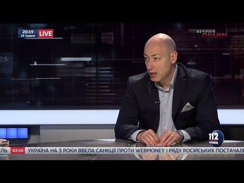 """Гордон об официальных результатах расследования крушения """"боинга"""" над Донбассом"""