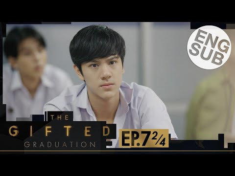 [Eng Sub] The Gifted Graduation | EP.7 [2/4]