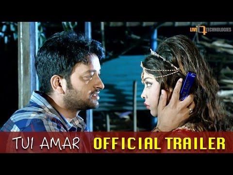 Tui Amar Official Trailer | Saimon Sadik, Misty Zannat | Sajal Ahmed