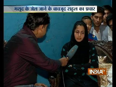 Imran Masood's family LIVE on India TV, denies all charges
