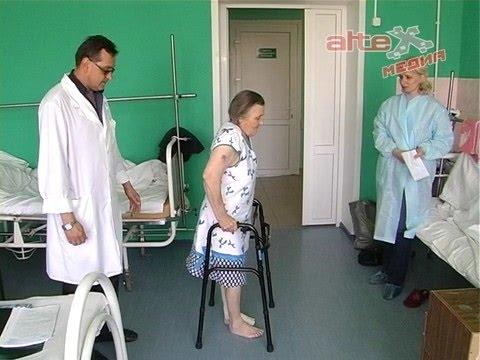 эндопротезирование на тазобедренном суставе самара