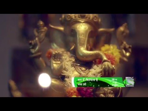 Mann-Mein-Vishwaas-Hai-Starts-from-19th-March-Promo-2-05-03-2016