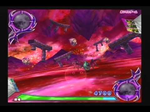 グレイナルとの戦い グレイナルとの戦いドラクエ9 堕天使エルギオスと邪竜バルボロスとの戦い ドラ