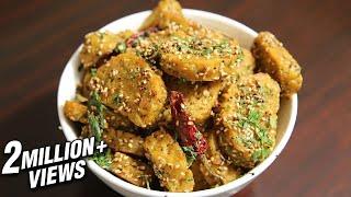 How To Make Muthia At Home | Popular Gujarati Snack Recipe | Ruchi's Kitchen