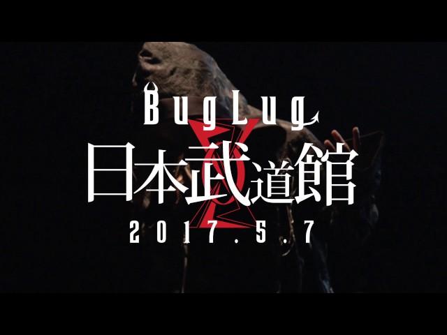 2017.5.7 日本武道館「5+君=∞」トレーラー