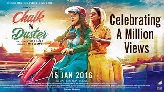 Chalk N Duster Movie Trailer HD, Shabana Azmi, Juhi Chawla, Divya Dutta