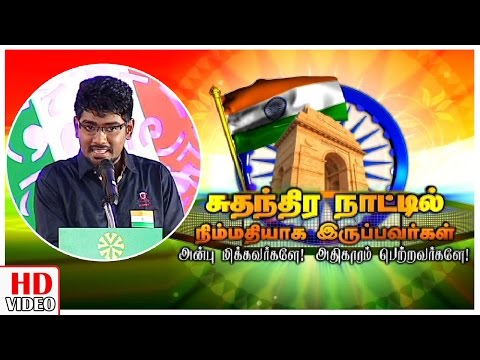 Love-or-Power-Independence-Day-Special-Leoni-Pattimandram--Vigneshs-Speech