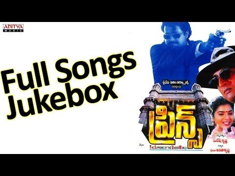 Prince (1996) Full Songs Jukebox